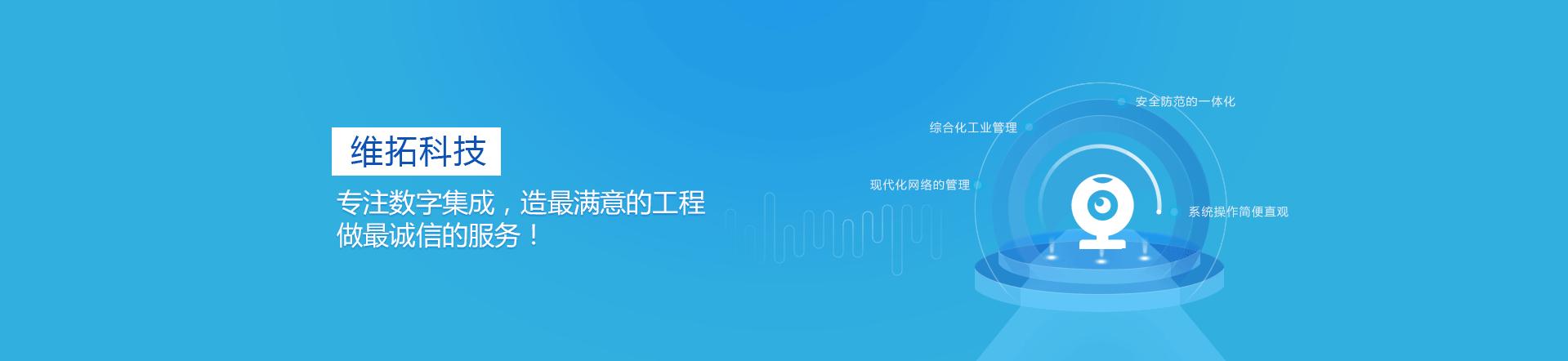千亿国际电脑版_千亿国际苹果版下载_千赢平台官网